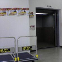 ABC-BOX2号館