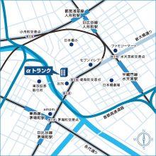 アルファトランク日本橋