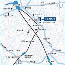 アルファトランク渋谷東