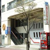 アルファトランク田町・芝浦