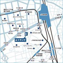 アルファトランク代々木・南新宿