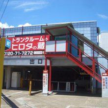 クレール蔵高田市駅前