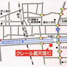 クレール蔵天理I.C