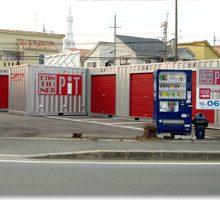 コンテナ収納ピット富田林店