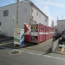ピュアストレージ博多駅南店