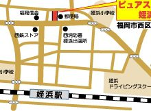 ピュアストレージ姪浜店MAP
