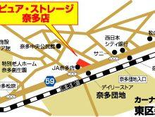 ピュアストレージ奈多店MAP