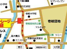 ピュアストレージ野方店MAP