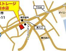 ピュアストレージ下白水店MAP