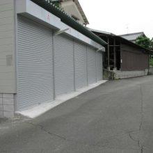 ロイヤルトランクルーム佐井寺
