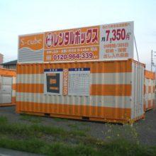 S-cube土居店