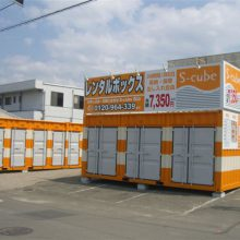 S-cube南吉田店