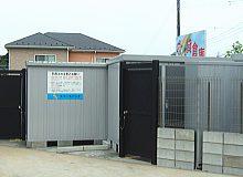 レンタル収納庫のスペースバンク鎌取