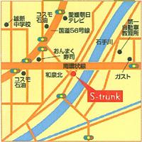 S-trunk和泉北店