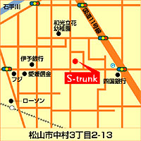 S-trunk中村店