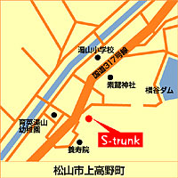 S-trunk高野店