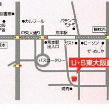 U.S東大阪蔵荒本Ⅱ
