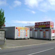 U-SPACE我孫子湖北台店