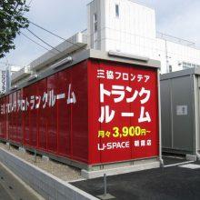 U-SPACE朝霞店