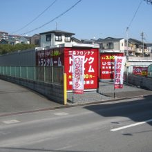 U-SPACE東大阪加納店