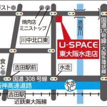 U-SPACE東大阪水走店