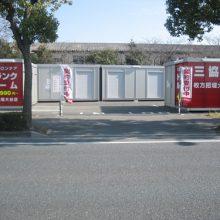 U-SPACE枚方招提大谷店