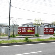 U-SPACE市原八幡店