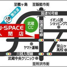 U-SPACE入間店MAP
