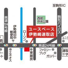 U-SPACE伊勢崎連取店MAP