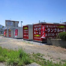 U-SPACE石巻蛇田店