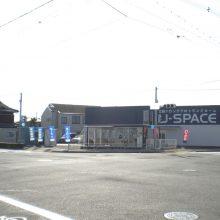 U-SPACE加古川北在家店