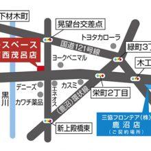 U-SPACE鹿沼西茂呂店MAP