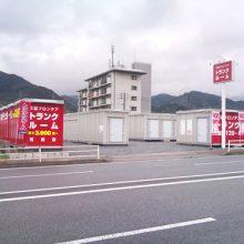 U-SPACE苅田店