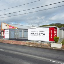 U-SPACE気仙沼東新城店