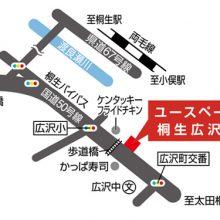 U-SPACE桐生広沢店MAP