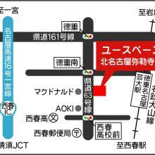 U-SPACE北名古屋弥勒寺店MAP