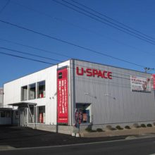 U-SPACE郡山香久池店