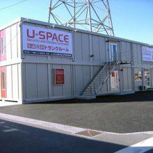 U-SPACE熊谷高柳店