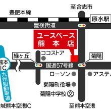 U-SPACE熊本店MAP
