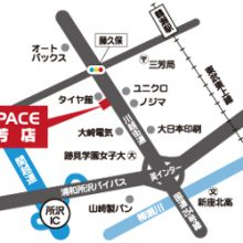 U-SPACE三芳店MAP