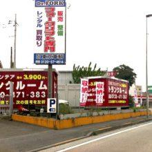 U-SPACE瑞穂バイパス店