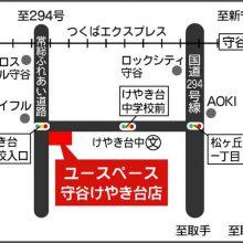 U-SPACE守谷けやき台店MAP
