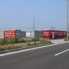 U-SPACE名取りんくうタウン店