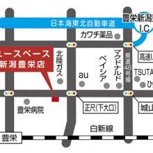 U-SPACE新潟豊栄店MAP