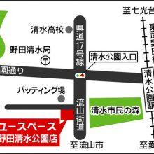 U-SPACE野田清水公園店