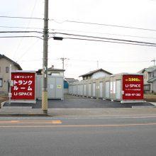 U-SPACE小山城北店