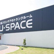 U-SPACE相模原大野台店