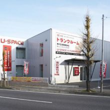 U-SPACEさいたま奈良町店