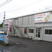 U-SPACE仙台泉店