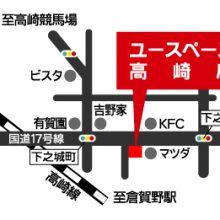 U-SPACE高崎下之城店MAP